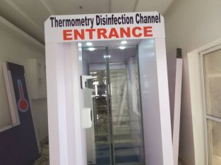 Automatic Disinfection Chamber Booth in Nigeria